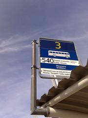 Bus stop 3 at Helsinki Vantaa Airport