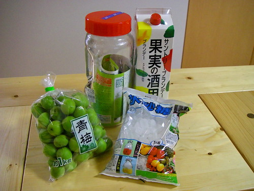Umeshu ingredients