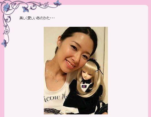 田中理惠和她的水銀燈娃娃
