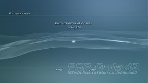 PS3236