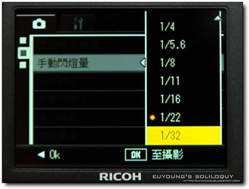 GX200_menu_13 (euyoung's soliloquy)