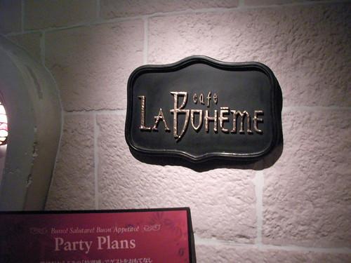 Cafe La Boheme 銀座店