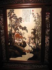 China-0738