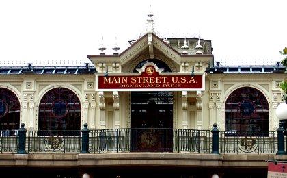 Disneyland Bahnhof Mainstreet