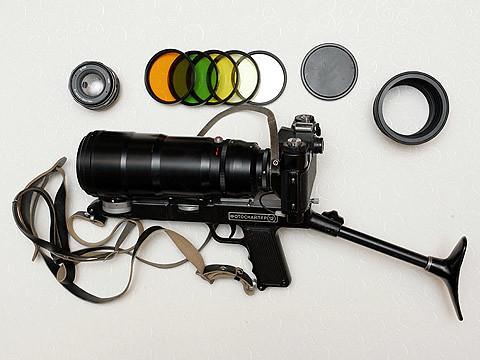 Zenit FS-12 (FOTOSNIPER)