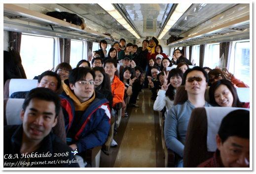 Hokkaido_1634