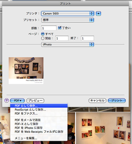 ken3tviPhoto_008