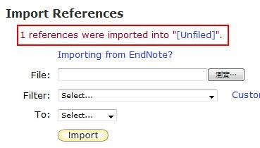 import_ok.jpg