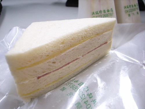 [團購美食]台中洪瑞珍三明治自由店:招牌三明治