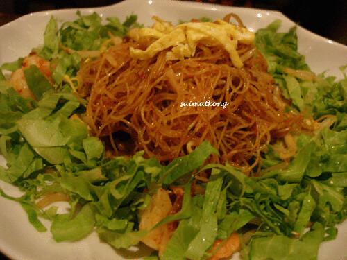 Vietnam Kitchen @ 1Utama