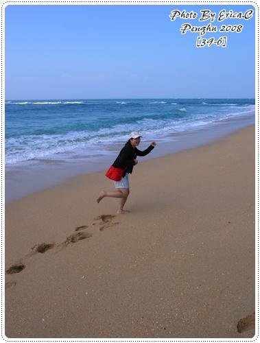 私房沙灘05
