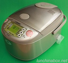High-end Zojirushi IH rice cooker