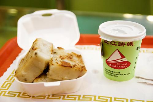 breakfast: turnip cake and hot milk tea