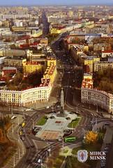 Belarus, Minsk (bogdanovskaya) Tags: belarus