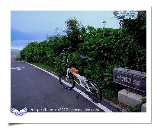 090918-3花宜6輪4日遊_七星潭自行車道12_往七星潭社區