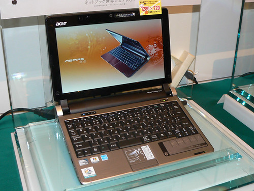 Acer Aspire one 091022