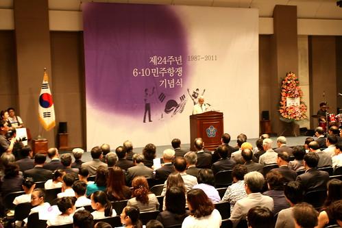 제24주년 6.10민주항쟁 기념식