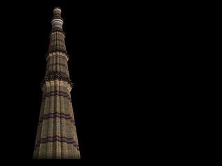 Minaret Qutub Minar