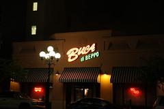 Buca di Beppo (San Diego Shooter) Tags: night downtown sandiego restaurants bucadibeppo gaslamp