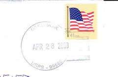 HAARP Postmark