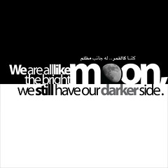 Darker Side. (abdull) Tags: moon dark design bright side typo kuwaitigraphicdesigner
