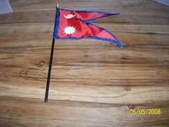 The most unusual flag of Nepal