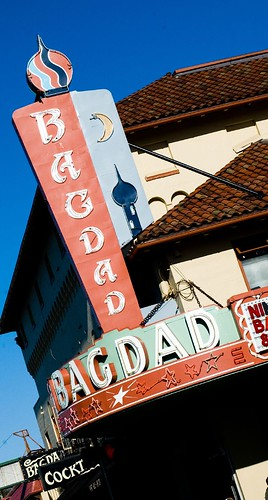 Bagdad Theater, Portland