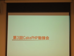 CakePHP study meeting