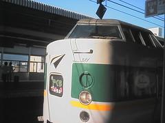 Yakumo Express