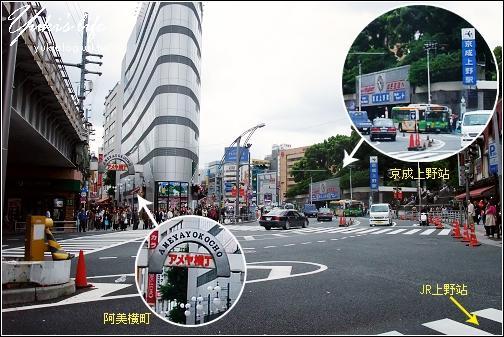 [08東京假期]*C58 京成上野線→成田機場 (差點回不了台灣的完美endding)