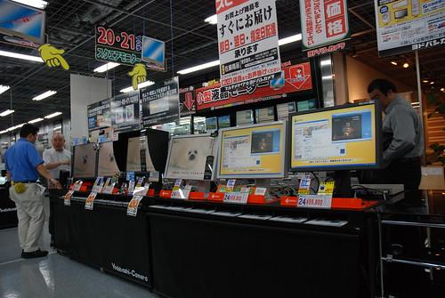 日本行-秋葉原第二戰_069.JPG