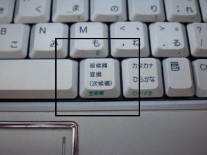 dell_キーボード