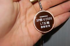 [XPMatsuri2008]銅メダル!