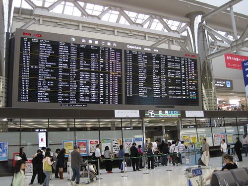 Narita Airport - Departure Area