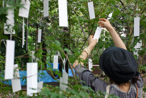 """Wish Tree for peace"" by Yoko Ono - 18"