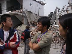 中国四川地震