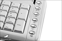 details clavier EeeBOX B204 / B206 (Stratageme.com) Tags: mouse keyboard remote asus souris clavier b206 telecommande eeebox b204