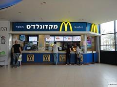 McDonald's Tel Aviv Ramat Aviv Mall (Israel)
