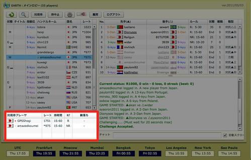 スクリーンショット(2011-05-27 2.54.41)
