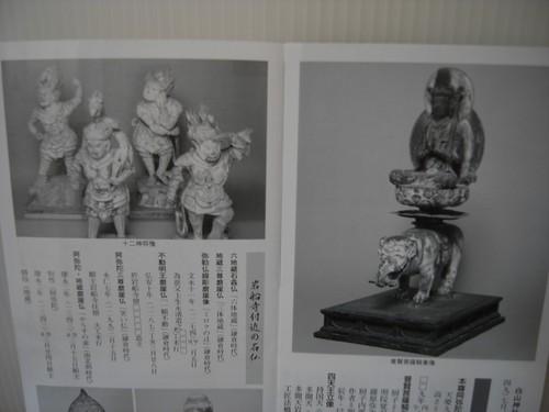 岩船寺-07