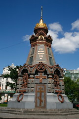Small church in Kitai Gorod (BudaKedrova) Tags: bridge summer ferry river photography spring russia moscow kitlens cathederal bond redsquare anuar kremlin fairuz kitaigorod canon400d russiathroughmyeyes 5june2008 budakedrova