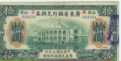 Guang3
