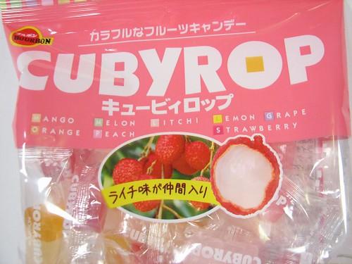 Cubyrop
