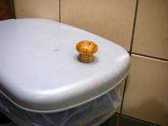 捷運無障礙廁所