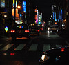 Red Light Traffic (–tradewinds•>) Tags: light shadow japan night tokyo redlight 2008 shitamachi tobin minamisenju 下町 yoshiwara tokyoraw