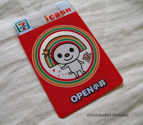 open小將一代icash