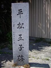 IMGP0838