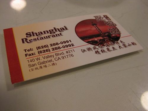 shanghai 036