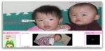[麒☆郁ㄉ童話世界♂♀]麒&郁兩隻金豬寶寶誕生於96/2/24,媽咪希望你們 煩惱少一點..快樂多一點.......健康一極棒!...