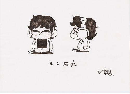 シン石丸 カサハラテツロー氏画